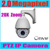 1080P full hd ptz camera 2.0 megapixel ip camera 20x wdr high speed dome ir ip ptz camera outdoor pan tilt zoom ip66