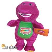 "Free Shipping Barney Children's Best Friend 7"" Plush Doll Toy dinosaur purple Barney classic toys"
