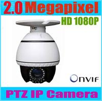 Onvif 1080p full hd network ip ptz camera 50mm distance speed dome 2mp 2.0 megapixel ptz camera pan/tiltz zoom