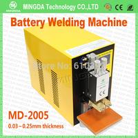 Battery spot welder MD-2005 Spot welding machine,Dual Pulse spot welder,Welding Equipment for 18650 cells