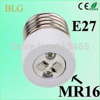 Free Shipping! 10pcs/Lot E27 to MR16 lamp socket adpter E27 to MR16 lamp base adapter high quality