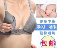 2014 New 1PC Maternity Women Underwear Cotton Nursing Maternity Bra woman Breast Feeding Bra For Nursing 3 Size ej870249