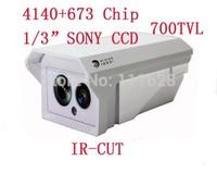 "Wholesale - New 4140+673 Chip 1/3"" SONY CCD HD 700TVL Weatherproof Camera Outdoor IR CCTV Security Camera 4/6/8/12/16mm Lens"