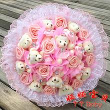 wholesale valentine teddy bear gifts