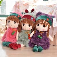 Plush toy girl dolls birthday gift Large doll