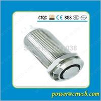 cheap price 12V illuminated 12mm latching push button