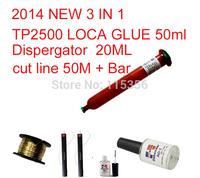 Free Shipping 3 in 1 LOCA UV glue 50g with Glue Remover Dispergator Screen glue Golden Cutting Wire 50M