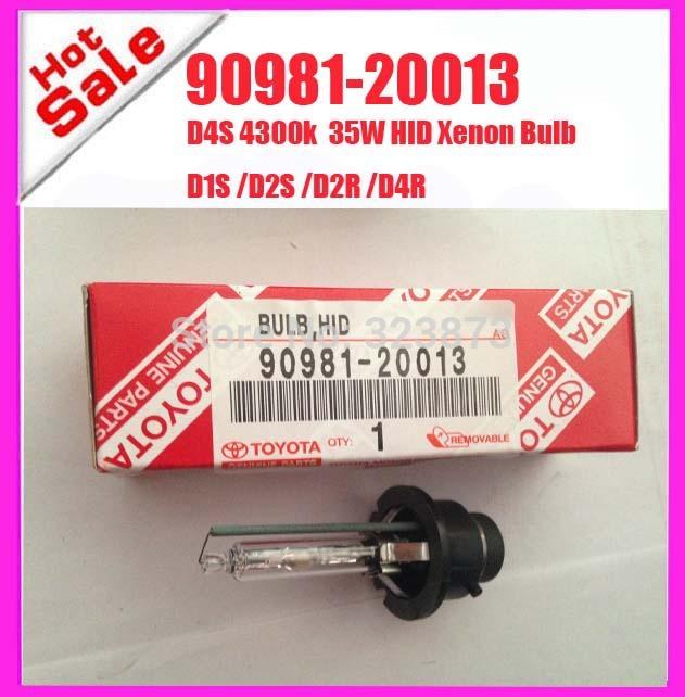 90981-20013 9098120013 90981-20020 90981-20021 D4S 4300k 35W HID Xenon Bulb D4S(China (Mainland))