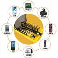 Professional Hardware Screw SET Driver Kit Tool Repair Precision 45-in-1 FOR PC LAPTOP MAC Camera