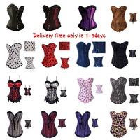 Hot Sale Sexy Women Satin Lace up Boned Corset Luxury Bustiers Floral Overbust Lingerie Underwear 17Colors Size S,M,L,XL,2XL