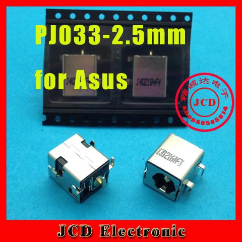 DC Power Jack connector PJ033-2.5mm for Asus, Fujitsu, for IBM, Motion Computing, Seneca Data(China (Mainland))