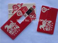 Wholesale custom Business Card USB Flash Drive  card u disk  USB 2.0 128m/256m/512m/1gb/2gb/4gb/8gb/16G/32G free shipping