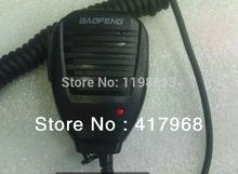 cheap handheld radio