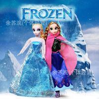 2pcs/lot Original Brand Frozen Girls 9 Inch Frozen Anna& Frozen Elsa  Girl Doll Classic Dolls Free shipping