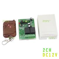 2-way wireless remote control switch DC 12V + Mahogany 2 button wireless remote control (Non-locking/self-locking)
