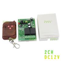 DC 12V two-way wireless remote control switch + Mahogany three-button wireless remote control Selectable modes:(Interlock mode)