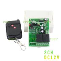 2-way wireless remote control switch DC 12V + Black Mahogany AB button wireless remote control (Non-locking/self-locking)