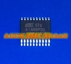 Цены на ATAR892