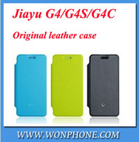Free Shipping Original Jiayu G4/G4S/G4C Leather Case Protective Case 100% Original Jiayu G4 Case Gift Screen Protectors