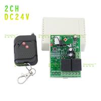 DC 24V two-way wireless remote control switch + Black Mahogany AB Remote Control (Non-locking/self-locking)