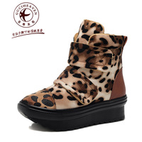 Guciheaven 2014 women's boots,Winter short plush Warm cotton boots,women's Leopard snow boots