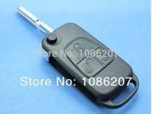 wholesale key mercedes