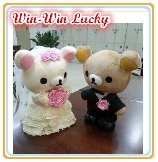 New 11.8'' / 30CM wedding couple DIY wedding dress suit Rilakkuma plush toy doll wedding souvenirs, 1 pair, free shipping(China (Mainland))