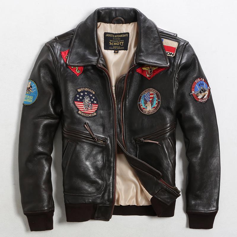 Купить В Москве Куртка Schott