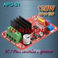 Free shipping  2 pcs  ,  APO-S1  DC brush motor   PWM controller + RC + speed controller   120W(MAX)/5V-12V