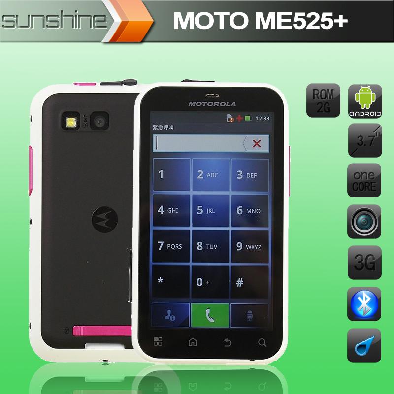 Мобильный телефон Motorola ME525 + MB526 3.7 TFT 512MB /2GB GPS WCDMA мобильный телефон lg g flex 2 h959 5 5 13 32 gb 2 gb gps wcdma wifi