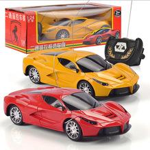 wholesale electric car