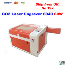 laser engraving machine price