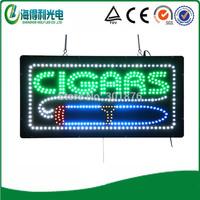 Hidly brand high brightness 12*24inch  LED e-cigarette  sign /LED cigars sign/ E-C003 led open sign