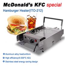 Ito-212 McDonald KFC hambúrguer máquina de aquecimento Hamburger pão bakeware cozimento máquinas Burger aquecedor(China (Mainland))