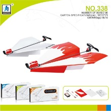 wholesale paper airplane