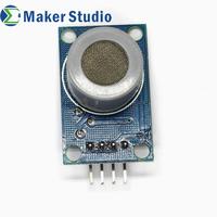 MQ-9 sensor Gas Sensor(MQ9)  diy  free shipping