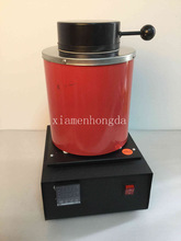 220/230/240 V 1KG SMALL PORTABLE ELECTRIC GOLD MELTING FURNACE
