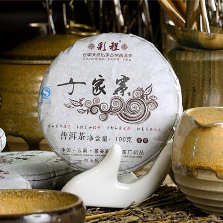 Free Shipping 2013 yr Qianjia Zhai Old Tea Tree Puer tea 100g Shen Pu er Tea