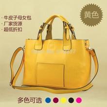 ostrich leather handbag promotion