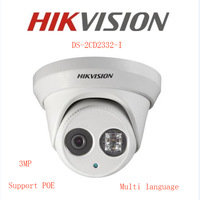 Hikvision DS-2CD2332-I Waterproof IP66 IR 1080P Full HD 3MP EXIR Turret Network Dome CCTV Security Camera Support POE
