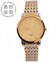 HOT NEW luxury 2014 wholesale Men's full stainless Rhinestone Quartz waterproof steel strap wrist watch LB8458