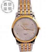 High quality 2014 wholesale Men's Luminous pointer Rhinestone business full stainless Quartz waterproof steel strap watch LB8580