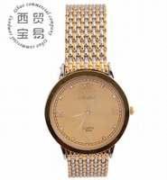 Newly 2014 Fashion high quality wholesale Men's  full stainless Rhinestone Quartz waterproof steel strap wrist watch LB8459
