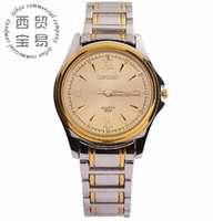 Free shipping Luxury 2014 wholesale Men's Roman numerals full stainless Quartz waterproof steel strap wrist watch LB8554