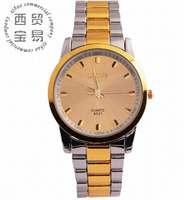 Free shipping Fashion 2014 wholesale Men's classic business full stainless Quartz waterproof steel strap wrist watch LB8531