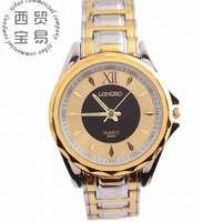 New high-grade 2014 wholesale Men's business full stainless Luminous pointer Quartz waterproof steel band wrist watch LB8445
