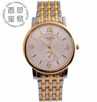 Free shipping Fashion 2014 wholesale  Men's full stainless digit Quartz waterproof steel strap wrist watch LB8534