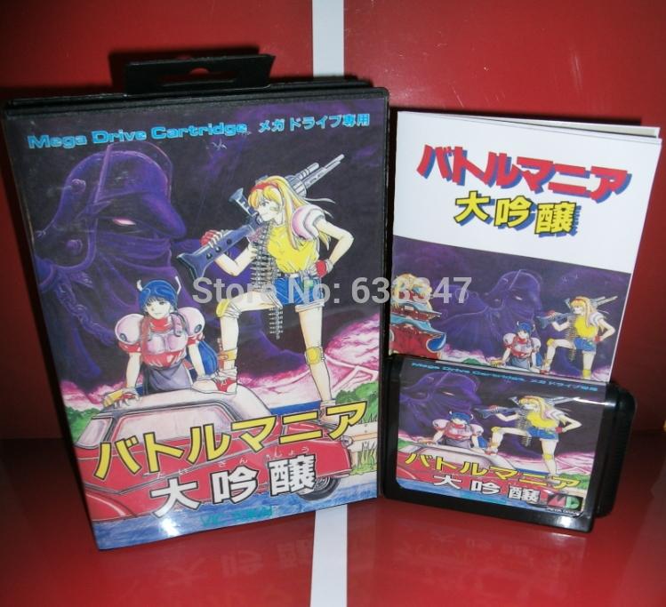 Les Incontournables de la Mega Drive - Page 2 Sega-font-b-games-b-font-card-Battle-font-b-Mania-b-font-2-Trouble-Shooter