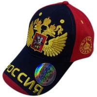 Free Shipping 2014 Olympics Russia sochi bosco baseball cap snapback hat sunbonnet sports casual cap for men and women, HT181055