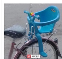Package mail children bicycle seat dual-use before and after the baby bicycle seat baby seat